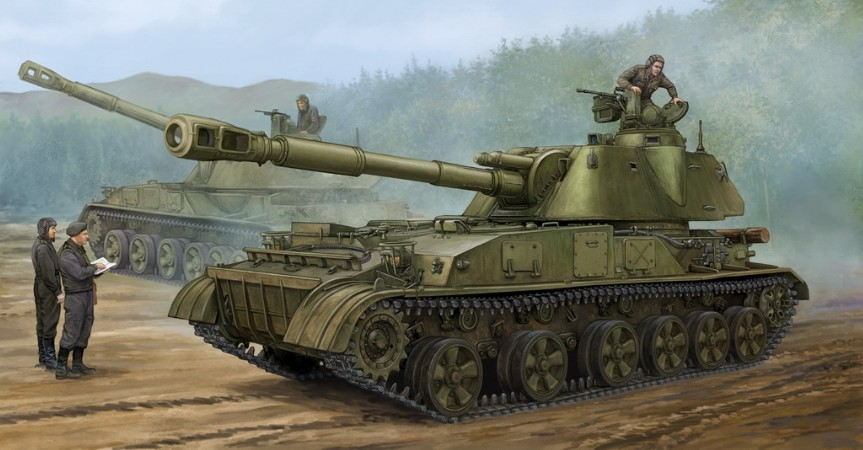 Soviet 2S3 152mm Self-Propelled Howitzer Early Version