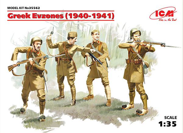 Greek Evzones (1940-1941)