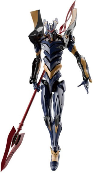Gundam Real Grade Series: Neon Genesis Evangelion Mark 06 Multi-Purpose Humanoid Decisive Weapon Artificial Human