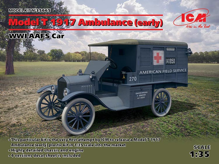 Model T 1917 Ambulance (early) WWI AAFS Car
