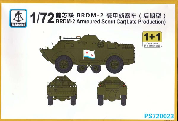 BRDM-2 Armoured Scout Car (Late)