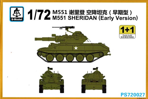 US M551 Sheridan (Early Version)