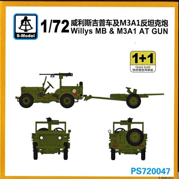 US Willys MB & M3A1 Anti-Tank Gun