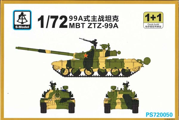 Modern China PLA ZTZ-99A Main Battle Tank