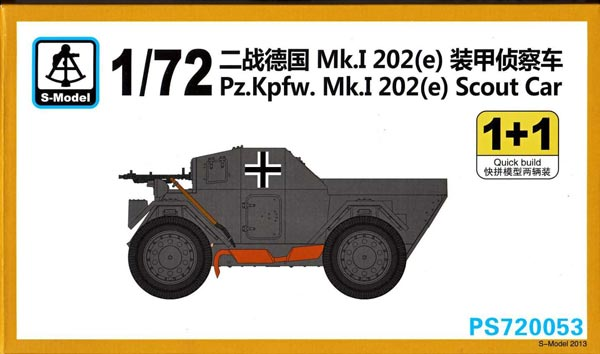 WWII German Mk.I 202(e) Scout Car