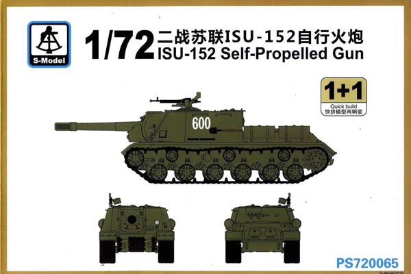 WWII Soviet ISU-152 Self-Propelled Gun