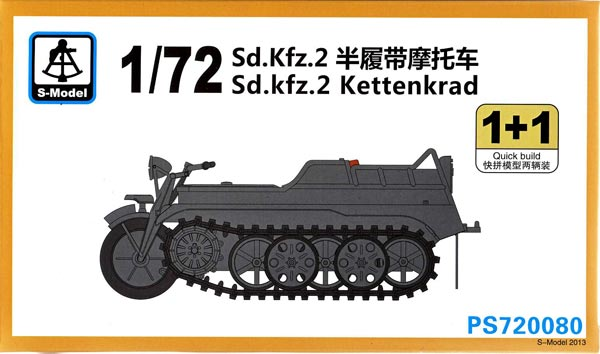WWII German Sd.Kfz.2 Kettenkrad