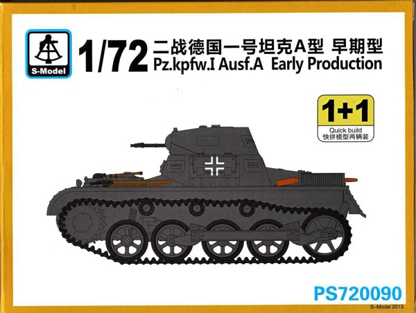 WWII German Pz.kpfw.I Ausf.A (Early Production)