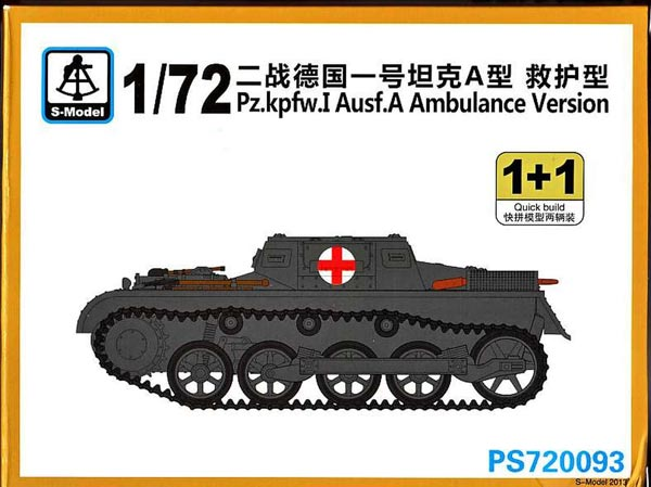 WWII German Pz.kpfw.I Ausf.A (Ambulance Version)