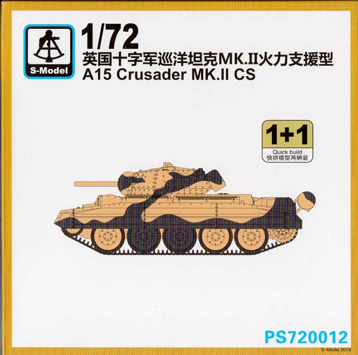 WWII British A15 Crusader MK.II CS