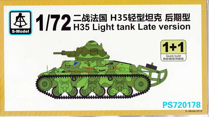 WWII French H35 Light Tank (Early Version)