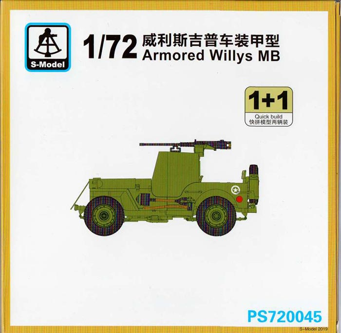 WWII US Armored Willy MB