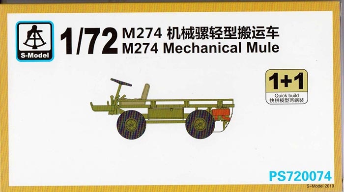 US M273 Mechanical Mule