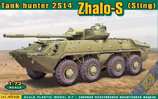 2S14 Zhalo-S (Sting) Tank Hunter