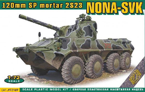 Nona-SVK 120mm Self-Propelled Mortar 2S23 Tank