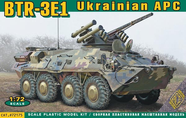 BTR3E1 Ukrainian Armored Personnel Carrier