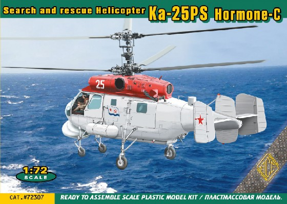 Ka25PS Hormone-C Search & Rescue Helicopter