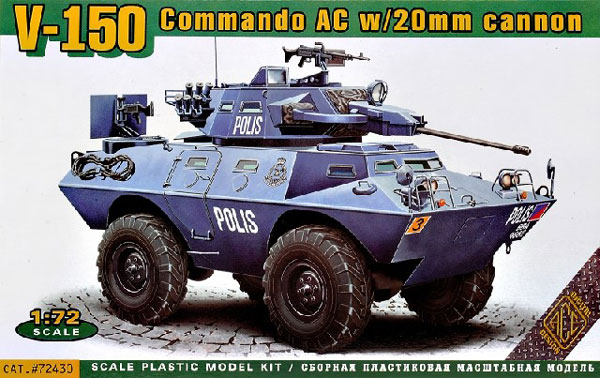 V150 Commando AC Armored Personnel Carrier w/20mm Gun