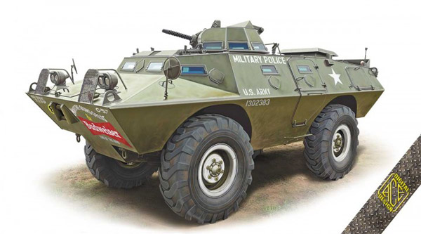 XM706E1 (V100) Commando Armored Patrol Car