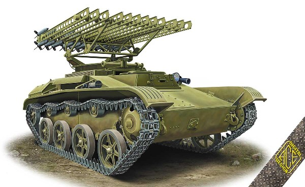 BM8-24 Katiusha Multiple Rocket Launcher on T60 Chassis
