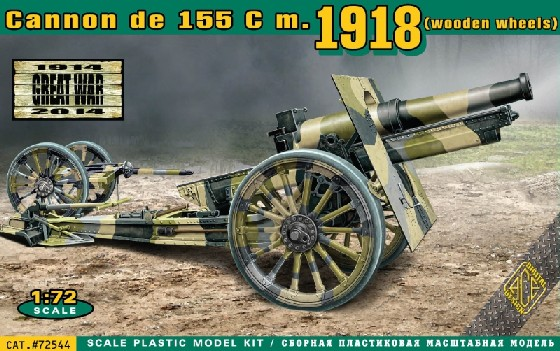 Cannon de 155 Mod 1918 w/Wooden-Type Wheels