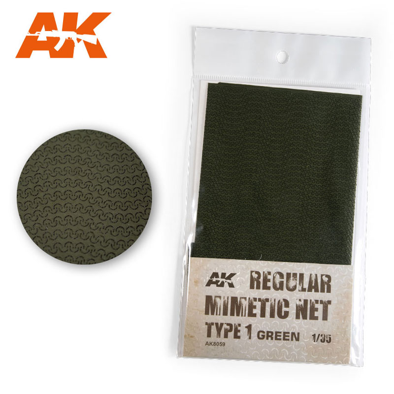 Mimetic Net Type 1 - Green