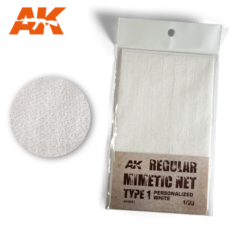 Mimetic Net Type 1 - Personalized White