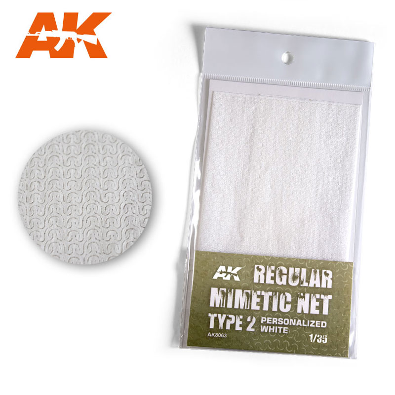 Mimetic Net Type 2 - Personalized White