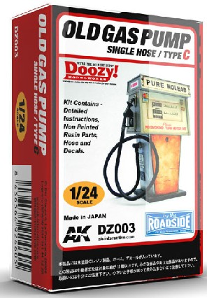 Doozy Series: Pure NOLEAD Old-Type Gas Pump w/Single Hose ONLY 1 AVAILABLE