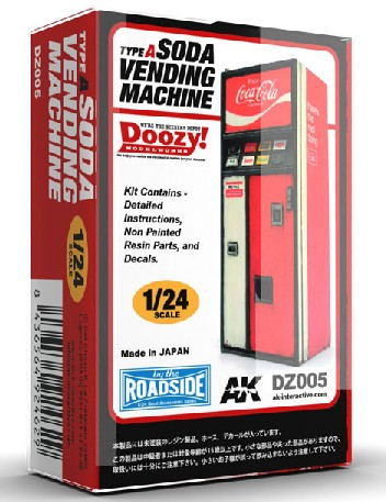 Doozy Series: Coca-Cola Soda Vending Machine