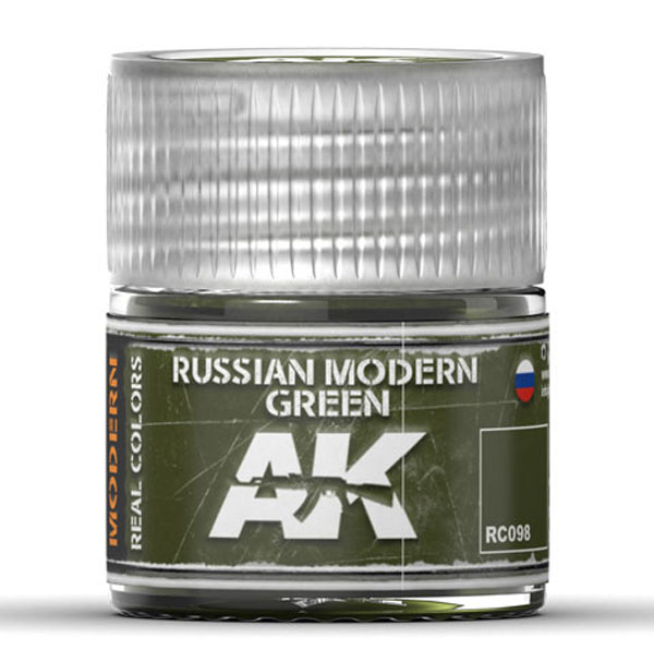 Real Colors: Russian Modern Green Acrylic Lacquer Paint