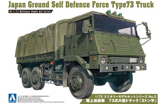 Japan Ground Self Defense Type 73 Truck