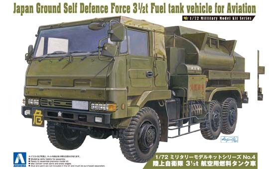 Japan Ground Self Defense Force 3.5t Fuel Tank Aviation Vehicle