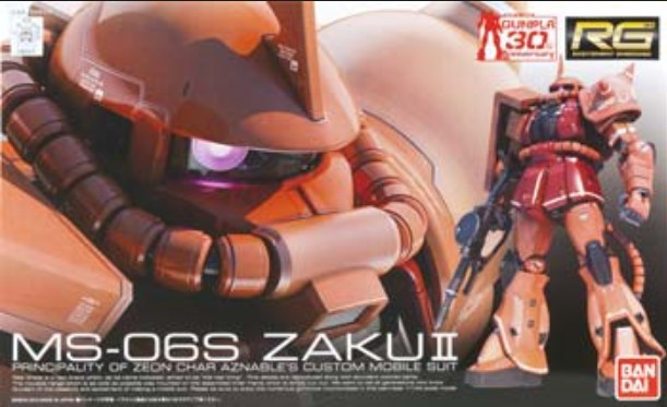 Gundam Real Grade Series: No.002 MS06S Zaku II
