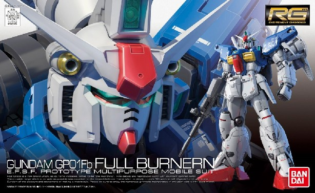 Gundam Real Grade Series: #013 Gundam GP01Fb Full Burnern