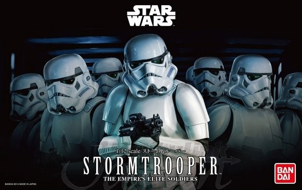 Star Wars: Stormtrooper Figure