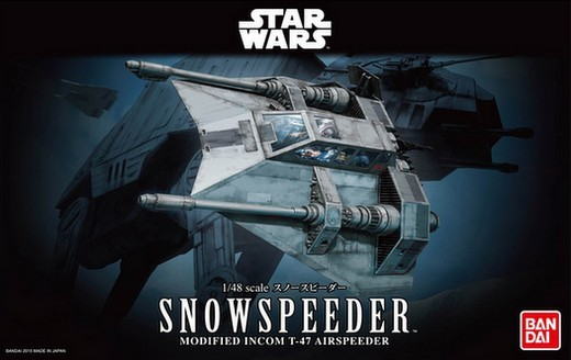 Star Wars The Empire Strikes Back: Snowspeeder