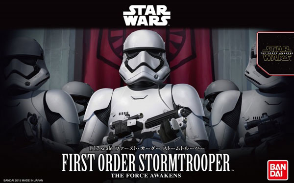 Star Wars The Force Awakens: First Order Stormtrooper Figure