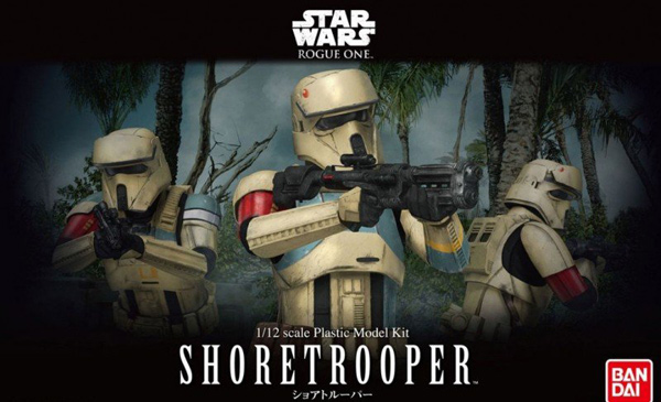 Star Wars Rogue One: Shoretrooper Figure
