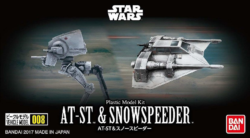 Star Wars: AT-ST Transport Walker & Snowspeeder (Snap)