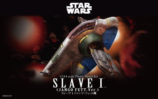 Star Wars Attack of the Clones: Slave I Jango Fett Version Ship