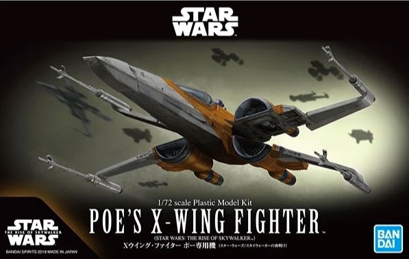 Star Wars The Rise of Skywalker: Poes X-Wing Fighter w/R2D2 Droid