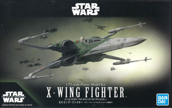 Star Wars The Rise of Skywalker: X-Wing Fighter w/R5 Astromech Droid