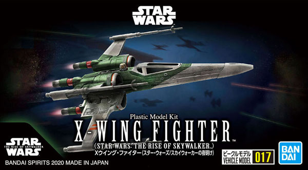 Star Wars: X-Wing Fighter (The Rise of Skywalker)