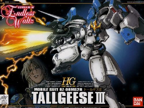 HG Gundam Wing Endless Waltz Series: 002 Tallgeese III OZ00MS2B