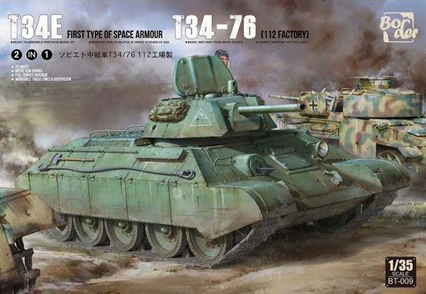T-34 Screened (type 1) & T-34-76