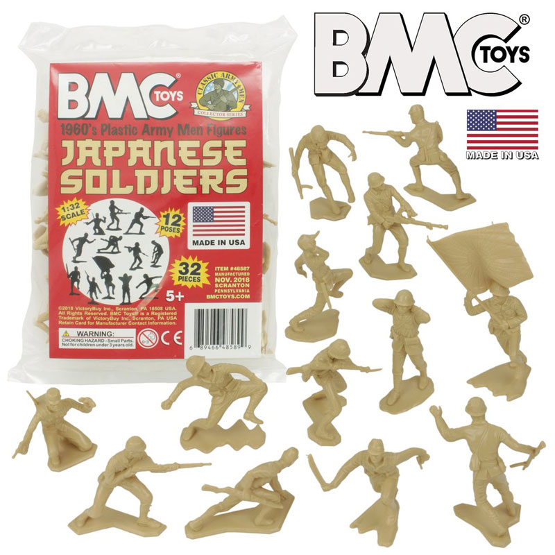 Classic Marx Japanese Plastic Army Men (32)