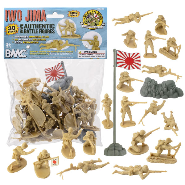 WWII Japanese Plastic Army Men - 30 Imperial Soldiers of Japan