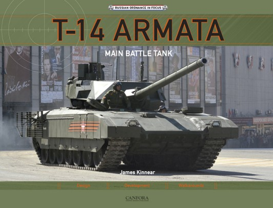 Russian Ordnance in Focus: T14 Armata Main Battle Tank