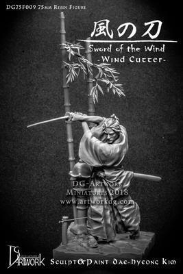 Sword of the Wind - Wind Cutter